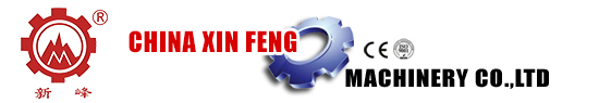 Concrete Mixer-Concrete Batching Plant-Zhengzhou XinFeng Machinery Manufacturing Co. Ltd